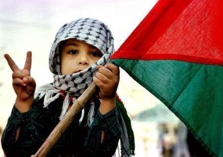 Risultati immagini per palestina libera